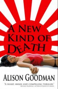 A New Kind of Death cover