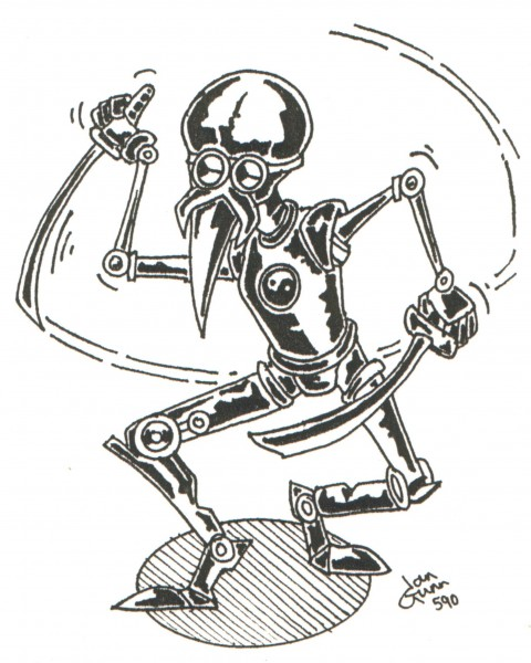 Dancing robot — a silly illo by Ian Gunn